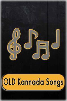 Old Kannada Songs Full poster