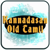 All Songs of Kannadasan Old Tamil icon