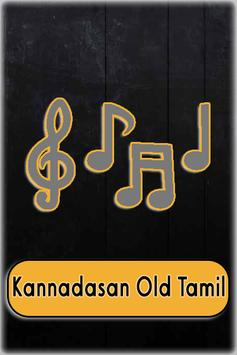 All Songs of Kannadasan Old Tamil screenshot 3