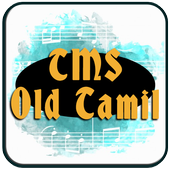 TMS Old Tamil Songs Full icon