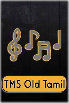 TMS Old Tamil Songs Full screenshot 3