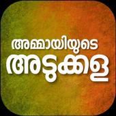 Ammayiyude Adukkala 2018 icon