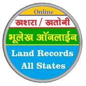 Bhulekh Online - Land Record - भूलेख icon