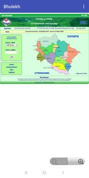 Bhulekh Online - Land Record - भूलेख poster