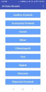 Bhulekh Online - Land Record - भूलेख screenshot 1