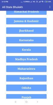 Bhulekh Online - Land Record - भूलेख screenshot 2