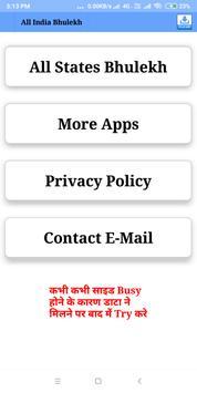 Bhulekh Online - Land Record - भूलेख screenshot 4