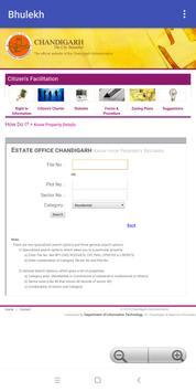 Bhulekh Online - Land Record - भूलेख screenshot 5