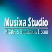 MiyaGi & Эндшпиль Песни icon