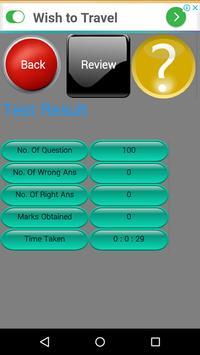 SSC ONLINE TEST screenshot 6