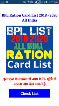 BPL Ration Card List Online All India poster