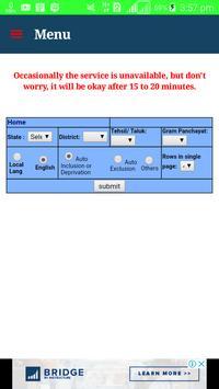 BPL Ration Card List Online All India screenshot 1