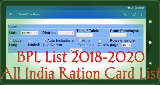 BPL Ration Card List Online All India screenshot 4