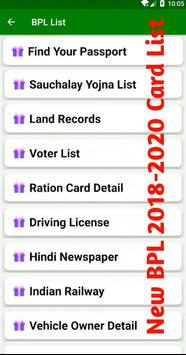 BPL Ration Card List Online All India screenshot 5