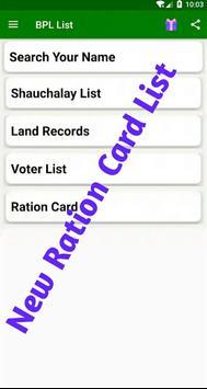BPL Ration Card List Online All India screenshot 6