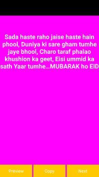 EID SMS PRO 2018 screenshot 2