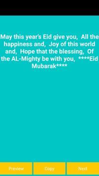 EID SMS PRO 2018 screenshot 3