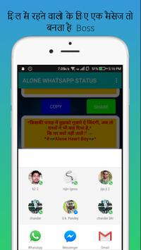 Alone Hindi Whatsapp Status 2018 For Android Apk Download