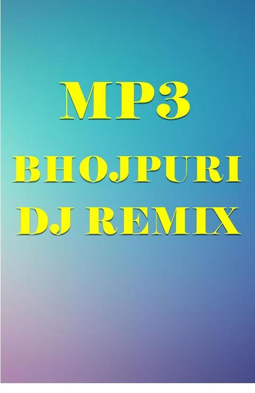 BHOJPURI DJ SONGS 2017 for Android - APK Download