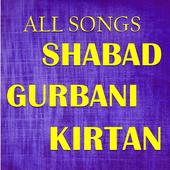 SHABAD GURBANI KIRTAN 2017 Mp3 icon