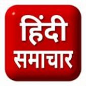 All Hindi News icon