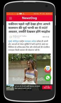 All Hindi News screenshot 1