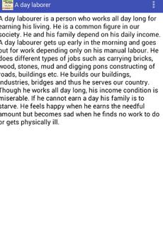 English short paragraph screenshot 1