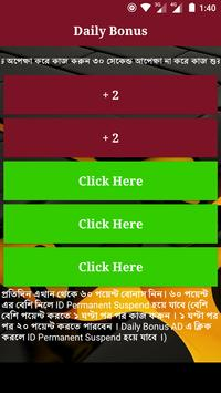Dhakar Taka -Game & Quiz screenshot 3