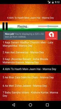 Best Songs MANNA DEY apk screenshot