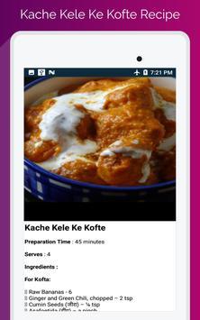 Durga Puja & Navratri Festival Food Recipe screenshot 19