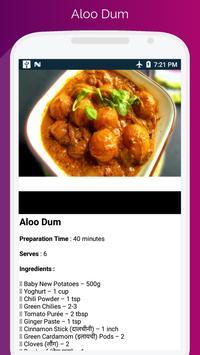 Durga Puja & Navratri Festival Food Recipe screenshot 2