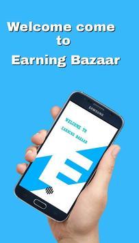 Earning Bazaar screenshot 1