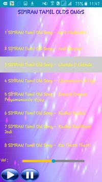 SIMRAN Tamil Old Song apk screenshot