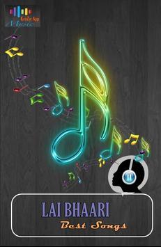 All Songs in LAI BHAARI-Aala Holicha Sar Lai Bhari poster