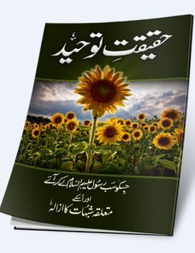 Haqiqat-e-Toheed poster