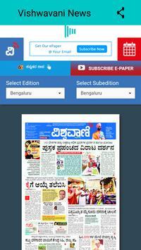 Kannada ePaper - Top 7 Latest ePapers screenshot 7