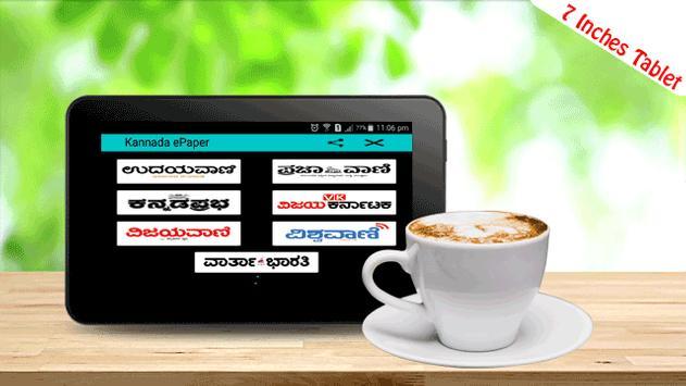 Kannada ePaper - Top 7 Latest ePapers screenshot 9