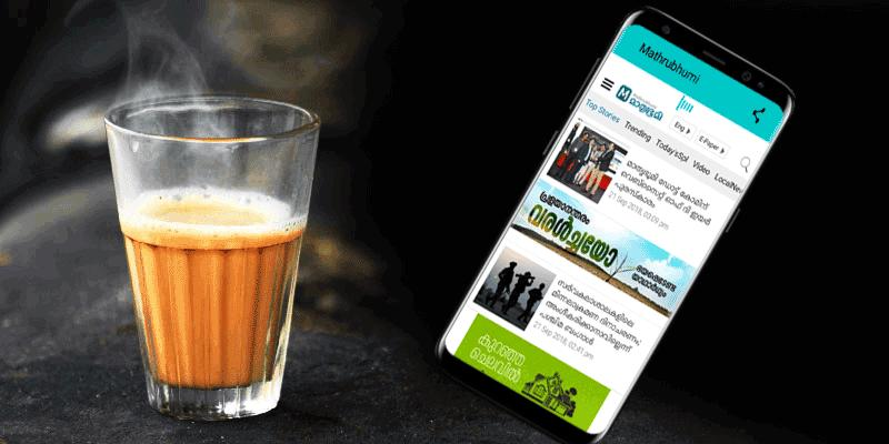 Malayalam News - Top 7 Latest Newspaper for Android - APK