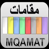 MQAMAT8 icon