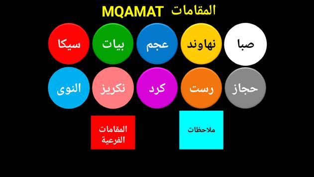 MQAMAT8 apk screenshot