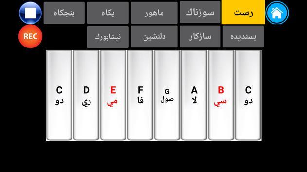 mqamat pro apk screenshot