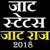 Haryanvi Jat  Attitude Whatsapp Status 2018 icon