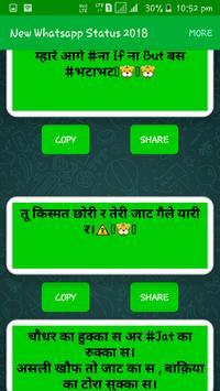 Haryanvi Jat  Attitude Whatsapp Status 2018 screenshot 3