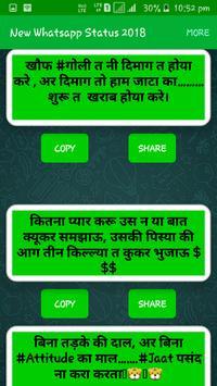 Haryanvi Jat  Attitude Whatsapp Status 2018 screenshot 2