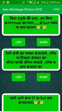 Haryanvi Jat  Attitude Whatsapp Status 2018 screenshot 4