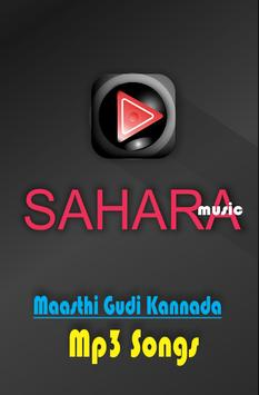 Maasthi Gudi Kannada Mp3 Songs poster