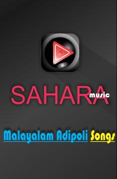 Malayalam Adipoli Songs apk screenshot