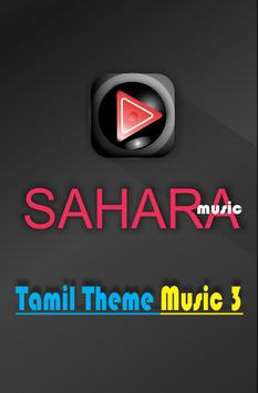 Tamil Theme Music 3 poster