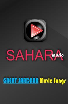GREAT SARDAAR Movie Songs 2017 poster
