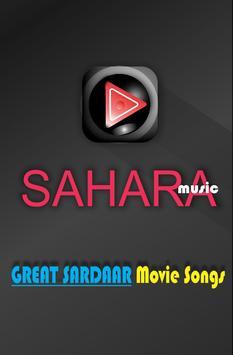 GREAT SARDAAR Movie Songs 2017 apk screenshot
